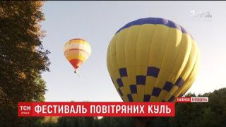 Український прапор на повітряних кулях запустили у небо над Білою Церквою