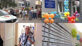 Ще одну амбулаторію сімейної медицини було відкрито у Білій Церкві