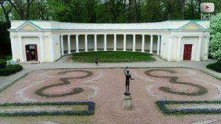 Дендропарку Олександрія 230 років!!!