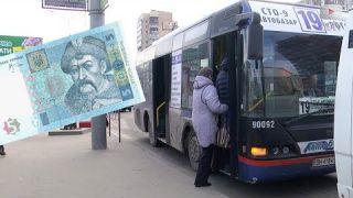Вартість проїзду в маршрутках та тролейбусах подорожчає!