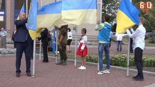 У Білій Церкві урочисто підняли прапор України