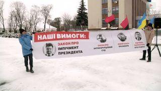 """Білоцерківці підтримали """"марш за імпічмент"""" Порошенка"""