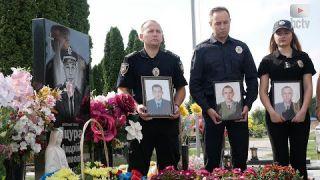 22 серпня - День пам'яті загиблих правоохоронців