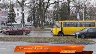 ДТП на Соборній площі за участю маршрутки
