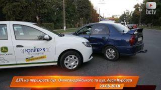 ДТП на перехресті бул. Олександрійського та вул. Леся Курбаса