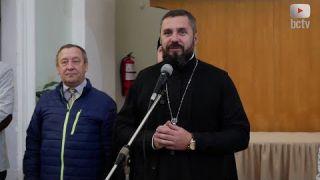 В Білій Церкві відбувся захід з нагоди Всеукраїнського дня молитви за сиріт