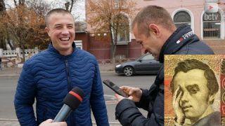 Чи знають білоцерківці, хто такий Тарас Шевченко?