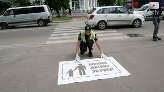 """""""Відповідальний пішохід"""": білоцерківські патрульні вчили громадян ПДР"""