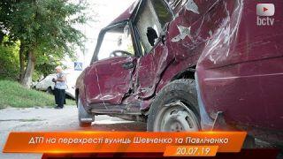 ДТП на перехресті вулиць Шевченко та Павліченко 🚗💥🚐