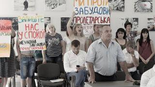 Гаряча сесія Білоцерківської міської ради