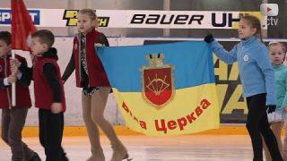 «YURIEV OPEN – 2019» - чемпіонату з фігурного катання на ковзанах ⛸⛸