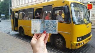 5 грн за проїзд - стару ціну повернуто 🚌5️⃣