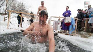 Для чого люди окунаються в ополонку у свято Водохреща?