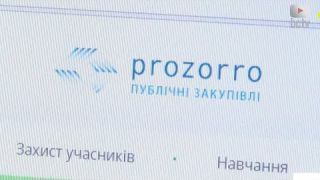 2 роки ProZorro у Білій Церкві!