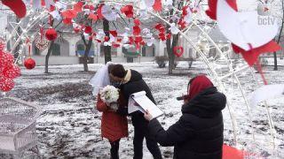 Одружитися в День святого Валентина