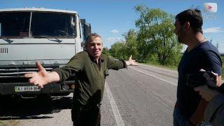 Білоцерківці захищали своє майно вартістю кілька сот мільйонів