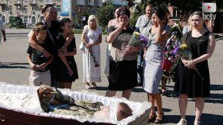 Прощання з військовим 72-ї ОМБР, якого вбили в місті Лисичанськ
