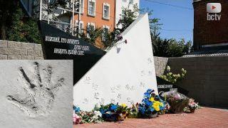 Меморіал пам'яті жертв Голокосту відкрили у Білій Церкві