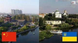 Цзінчжоу 🤝 Біла Церква