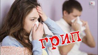 В Білій Церкві різко зріс рівень захворювання на грип та ГРВІ !!!