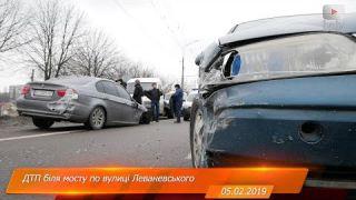 ДТП біля мосту по вулиці Леваневського (05.02.2019)