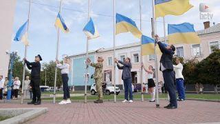 В Білій Церкві відзначили День державного прапора України