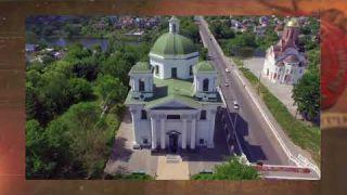 Біла Церква 7 чудес України