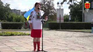 Біла Церква святкує День Незалежності України