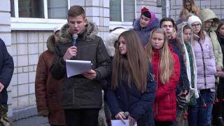 Меморіальною дошкою вшановано загиблого учасника АТО Максима Сломчинського