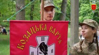 Міський етап Всеукраїнської дитячо юнацької військово патріотичної гри «Сокіл»