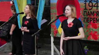 Покладання квітів до пам'ятника Танк з нагоди Дня пам'яті та примирення