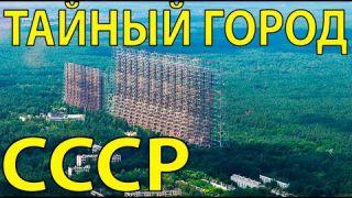 7 ЗАБРОШЕННЫХ городов СССР, о КОТОРЫХ вы ТОЧНО не ЗНАЛИ.